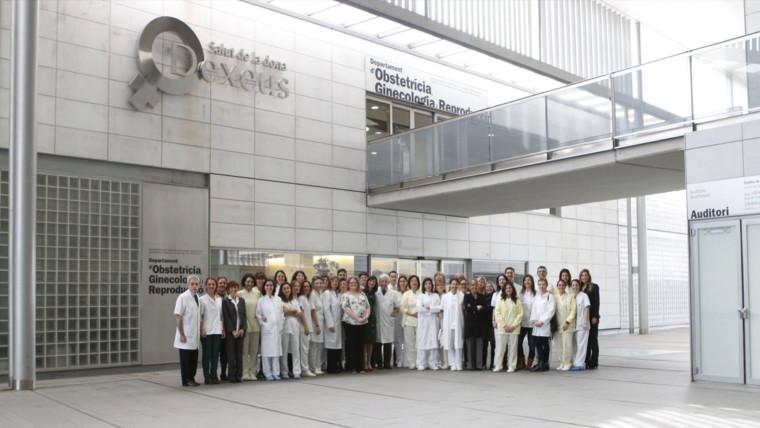 Клиника женского здоровья Дешеус