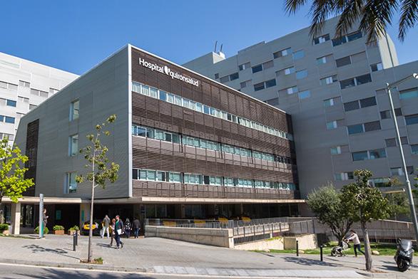 Институт Клавель / Instituto Clavel